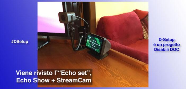 "#DSetup / Parte 7ª / Ottimizziamo l'""Echo Set"" ricollocando Echo Dot, BroadLink RM4 Pro e Harmony Elite"